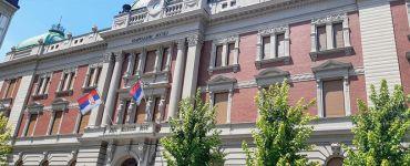 Народный музей в Белграде.