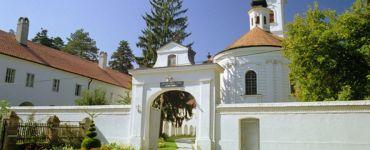 Монастырь Врдник