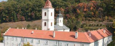 Монастырь Беочин