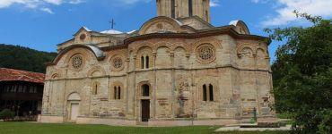 Монастырь Любостыня