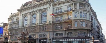 Галерея САНУ в Белграде