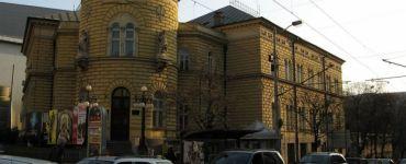 Студенческий культурный центр в Белграде
