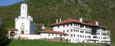 Монастырь Прохор Пчиньский